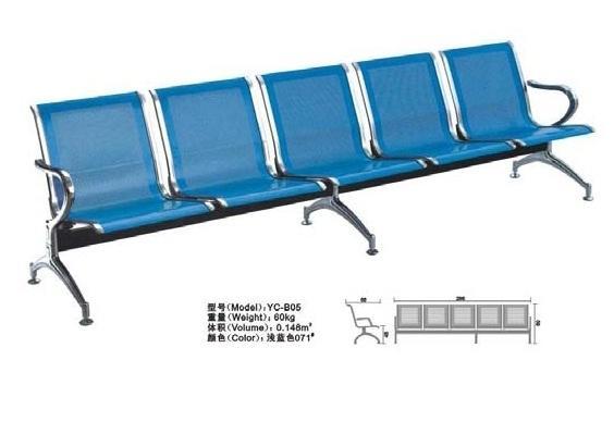 Ghế băng GM05
