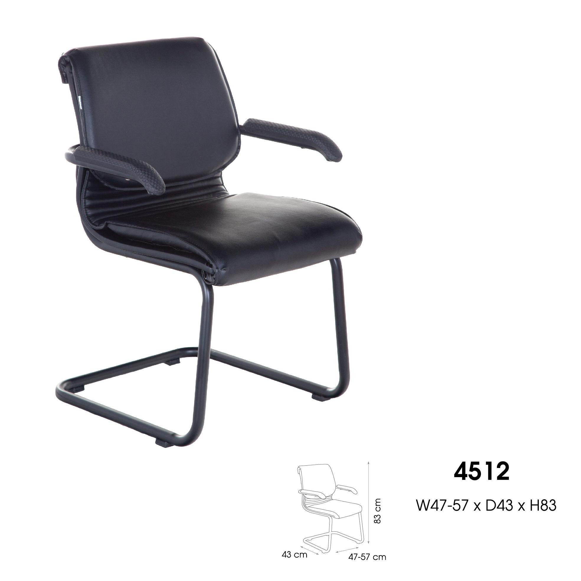 Ghế CQ-4512
