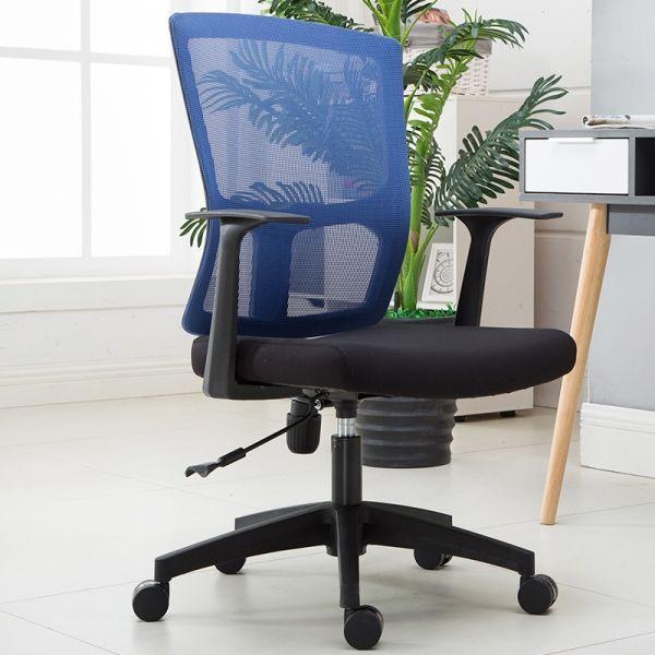 ghế xoay lưới văn phòng giá rẻ