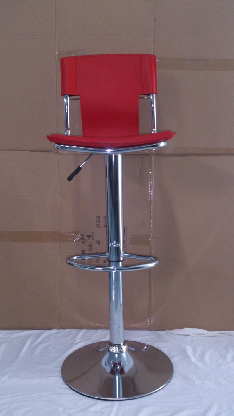 Ghế bar GB-1064-1