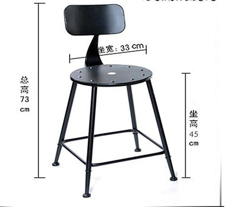 Ghế quầy sắt mặt gỗ  KG-H45