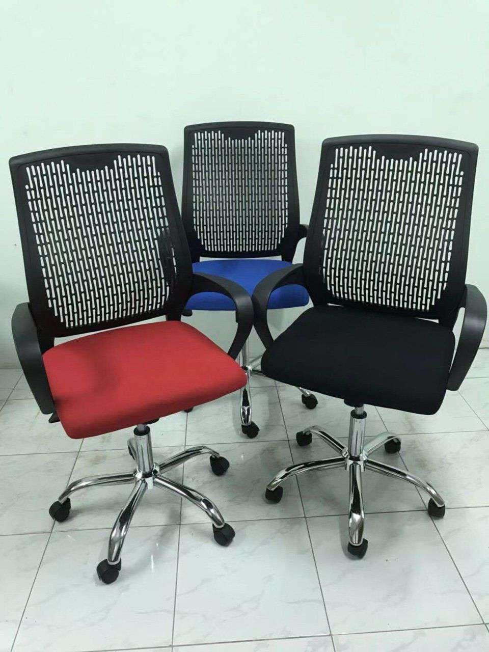Ghế xoay văn phòng lưng nhựa KG – 1061