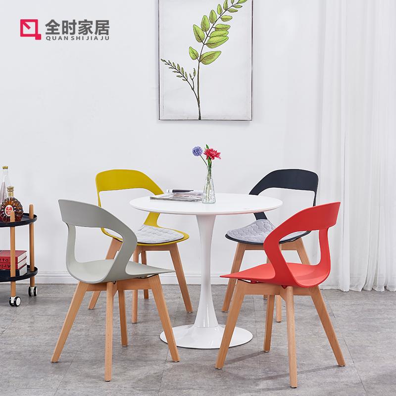 Bàn ghế tiếp khách văn phòng hiện đại : KG – T117- 4