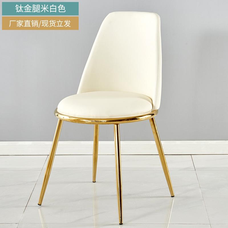 Ghế ăn nệm chân mạ vàng cao cấp : KG –  E285G