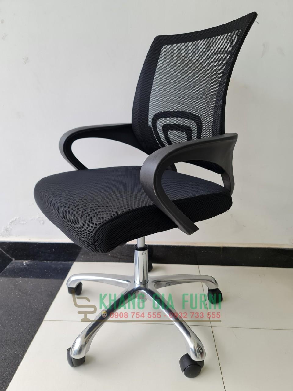 Ghế lưới văn phòng chân hợp kim nhôm : KG – N112