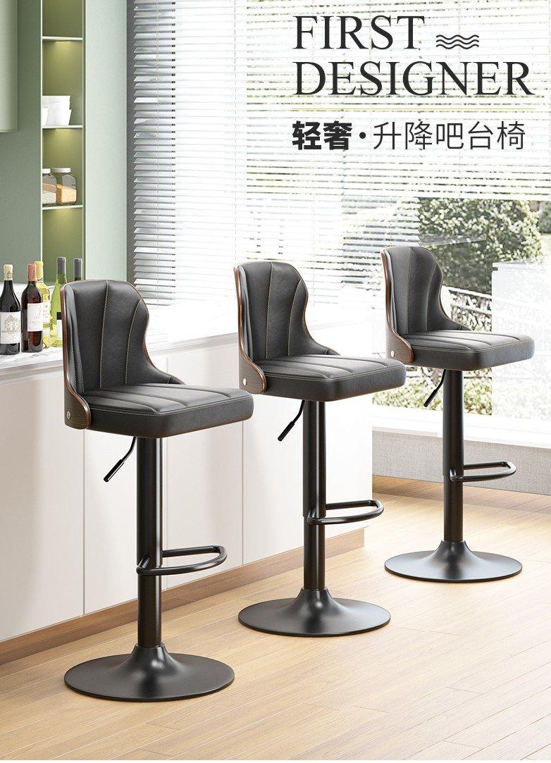 Ghế quầy bar lưng cao ốp gỗ : KG – B038